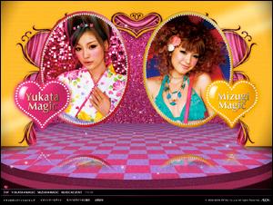 AEON | Yukata Masic & Mizugi Masic