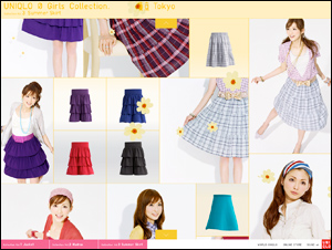 UNIQLO の Girls Collection. 東京 Tokyo Collection Vol.3