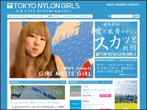 東京ナイロンガールズ - TOKYO NYLON GIRLS