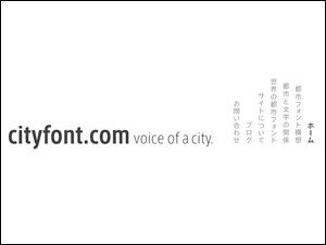 cityfont.com — voice of a city.
