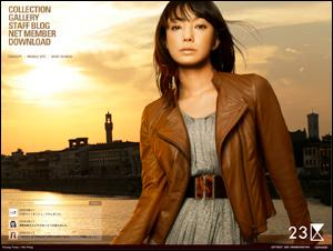 23区 -ONWARD KASHIYAMA-