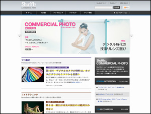 Shuffle by COMMERCIAL PHOTO