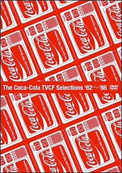 The Coca-Cola TVCF Selections '62〜'86