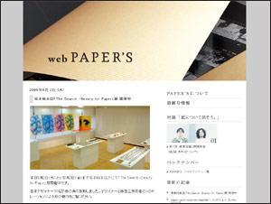 web PAPER'S