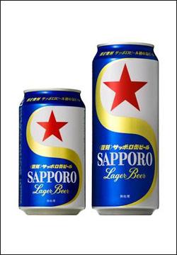 ウォルター・ランドーによるパッケージデザインが再現された<復刻>サッポロ缶ビール
