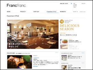 Francfranc STYLE