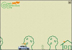Green Conscious Life