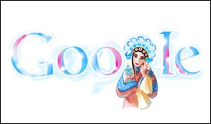 google 梅蘭芳(梅兰芳)の誕生日
