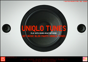 UNIQLO TUNES / HEATTECH