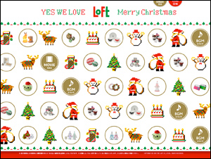 YES WE LOVE Loft Merry Christmas | Loft
