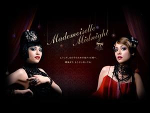 Mademoiselle Midnight  - MAJOLICA MAJORCA