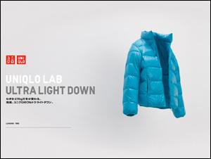UNIQLO LAB ULTRA LIGHT DOWN