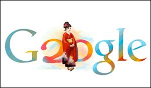 Google 成人の日