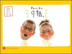 はじめよう。9千円台からの新生活。| 西友 - 東京KY生活