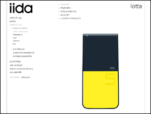 lotta | 携帯電話 | iida