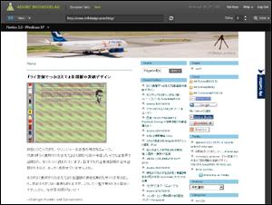 Adobe BrowserLab