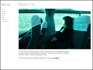TOKYO Y YO|東京と私