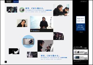 Made With Cyber-shot | デジタルスチルカメラ Cyber-shot