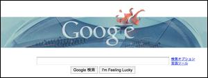 Google  バンクーバーオリンピック