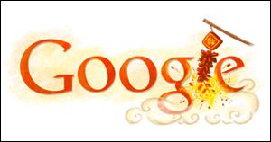 Google  旧正月