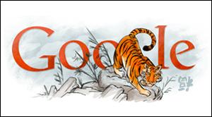 Google  虎年春节