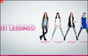 LEGGINGS! LEGGINGS! LEGGINGS! -UNIQLO-