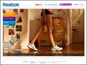 EasyTone - Reebok