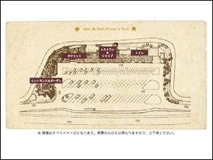 Aire du  Petit Prince a Yorii | 寄居☆星の王子さまパーキングエリア