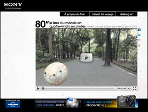 80秒間世界一周|Le tour du monde en 80 secondes |SONY Cyber-shot HX5V