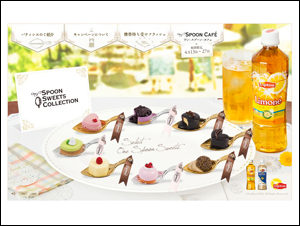 Lipton One Spoon Sweets Collection