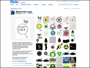 behind the logo | Greenpeace UK
