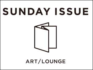 SUNDAY ISSUE