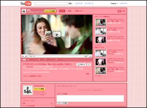 YouTube- amadanasal さんのチャンネル
