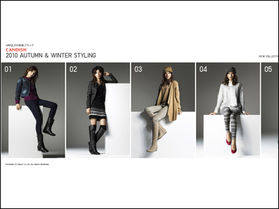 UNIQULO SHOES・CANDISH 2010 AUTUMN & WINTER STYLING