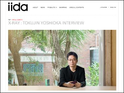 X-RAY: TOKUJIN YOSHIOKA INTERVIEW | iida