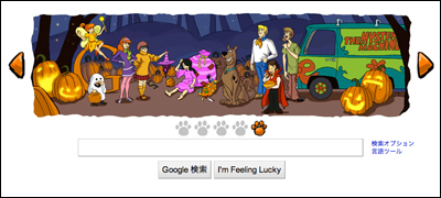 Happy Halloween featuring Scooby Doo!