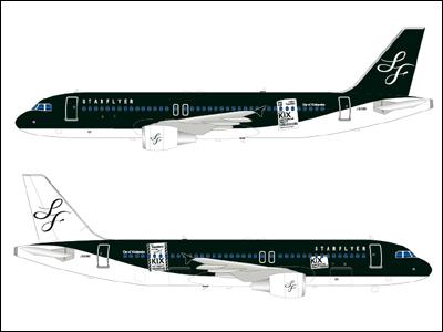 スターフライヤー 関空デザイン機体マーキング
