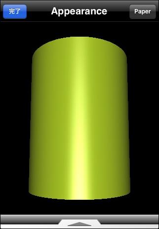 カラーガイド
