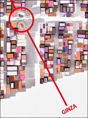 化粧品で出来た銀座の街|資生堂企業広告 2011年1月1日新聞広告