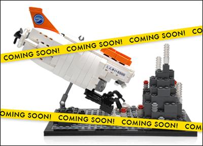 「しんかい6500」LEGO