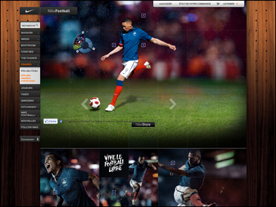 France National Team Kit | Nike Bootroom