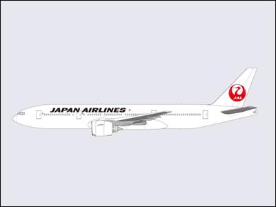 JALグループの新しいロゴマークの採用について