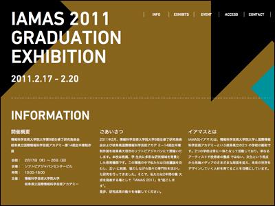 IAMAS 2011