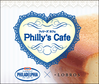 Philly's Cafe