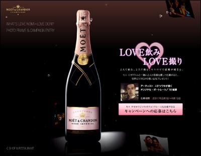 Moet.jp|LOVE飲み×LOVE撮り