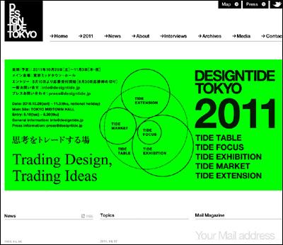 DESIGNTIDE TOKYO 2011