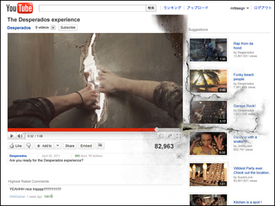 YouTube - desperados