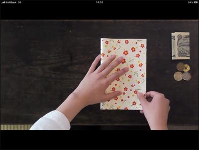 包みかた教室 - Clip Ana Dess -