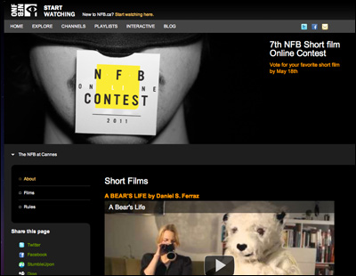 7th NFB Short film Online Contest
