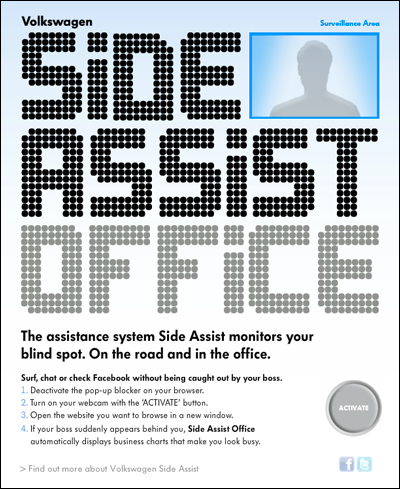 Side Assist Office